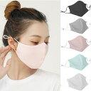 息苦しくない布マスク 洗えるマスク 大人用 夏マスク