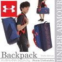 アンダーアーマー スポーツバッグ/UNDER ARMOUR Storm Undeniable Backpack Duffle Medium/アンダー アーマー ...
