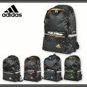 adidasbag/アディダスリュックサック/デイバックバックパック/送料無料