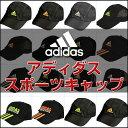 Adidas-cap-a