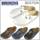Birkenstock-boston-a