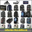 アディダス プーマ イーストパック ジャンスポーツ/スポーツブランドリュックサック・トートバッグ各種/adidas PUMA EASTPAK JANSPORTS/送料無料