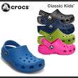 【2個以上購入で5%OFFクーポン配布中! 10/24(月) 17:59まで】クロックス キッズ クラシック(ケイマン)Crocs Kids' Classic (Cayman)/ジュニア 送料無料