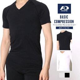 上下別売 加圧ウェア <strong>加圧シャツ</strong> メンズ インナー 半袖 長袖 ストレッチ コンプレッション シャツ ブラック ホワイト *