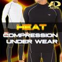 上下別売 発熱保温 長袖 加圧シャツ メンズ コンプレッション ウェア インナー*