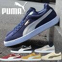 プーマ スニーカー スウェードクラシック メンズ 靴 シュー...