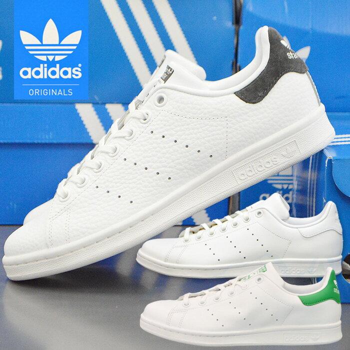 アディダス スタンスミスJ adidas STAN SMITH J M20605 S76980 S77179 BY9984 S76330 BY9985 レディース スニーカー 靴 シューズ
