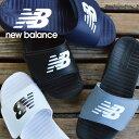 ニューバランス サンダル メンズ レディース newbalance Recovery Slide SD230 スポーツ シャワー ブラック ホワイト グレー ネ...