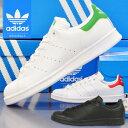 アディダス スタンスミス スニーカー メンズ レディース ホワイト ブラック adidas ST