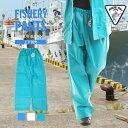 水産 漁師 土木 合羽 カッパ かっぱ 並ズボン 業務用 作業着 MARINE KING マリンキング パンツ スラックス
