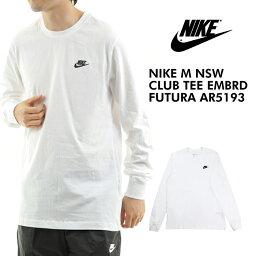 <strong>ナイキ</strong> メンズ NIKE M NSW CLUB TEE-LS EMBRD FUTURA AR5193 紳士 男性 トップス 長袖 Tシャツ ウェア*