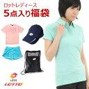 福袋 ポロシャツ ショートパンツ マルチバッグ キャップ Tシャツ ロットレディース5点セット