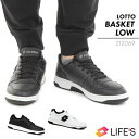 LOTTO ロット ロト LIFE'S BASKET LOW...