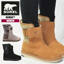 ソレル ブーツ レディース 撥水加工 SOREL NEWBIE NL2068 ニュービー ファー もこもこ 防寒 防滑 スノーブーツ 軽量 ムートンブーツ 雪 靴 婦人 あったか ウィンターブーツ