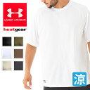 【在庫一掃SALE】アンダーアーマー Tシャツ メンズ 半袖 無地 ヒートギア ブラック ホワイト UNDER ARMOUR HEAT GEAR Tactical Tech Short Sleeve T-Shirt 1005684*