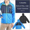 Columbia Flash Forward Windbreaker/コロンビア メンズウインドブレーカー フラッシュ フォワード//送料無料