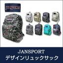 Jansport-z