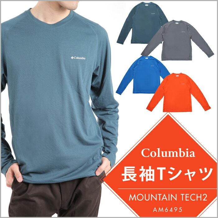 ColumbiaMountainTechIILSTop/コロンビアメンズ長袖Tシャツ/