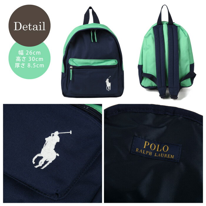 POLORALPHLAURENCAMPBACKPACKSMALL/ポロラルフローレンリュックサックキャンプバックパックスモール/バッグ