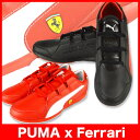 PUMA プーマ スニーカー/プーマxフェラーリ メンズ ドライビングシューズ/靴 スニーカー 送料無料/PUMA×Ferrari Valorosso SF WebCage+/