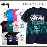 【メール便をご指定で送料無料】 60種類以上☆STUSSY Tシャツ/ステューシー T-SHIRTS メンズ stussy tシャツ