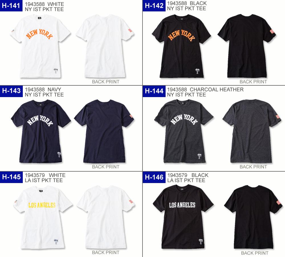【メール便をご指定で送料無料】60種類以上☆STUSSYTシャツ/ステューシーT-SHIRTSメンズstussytシャツ