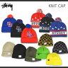 【メール便をご指定で送料無料】 STUSSY KNIT CAP BEANIE/ステューシー ニット帽 キャップ ビーニー