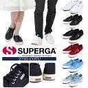 スペルガ スニーカー 靴 シューズ メンズ レディース キャンバス カジュアル SUPERGA 27...