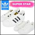 アディダス スーパースター/adidas SUPER STAR W/アディダス レディース スニーカー スーパースター 送料無料