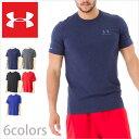 アンダーアーマー Tシャツ メンズ ヒートギア 半袖 UNDER ARMOUR TEE SHIRTS スポーツ