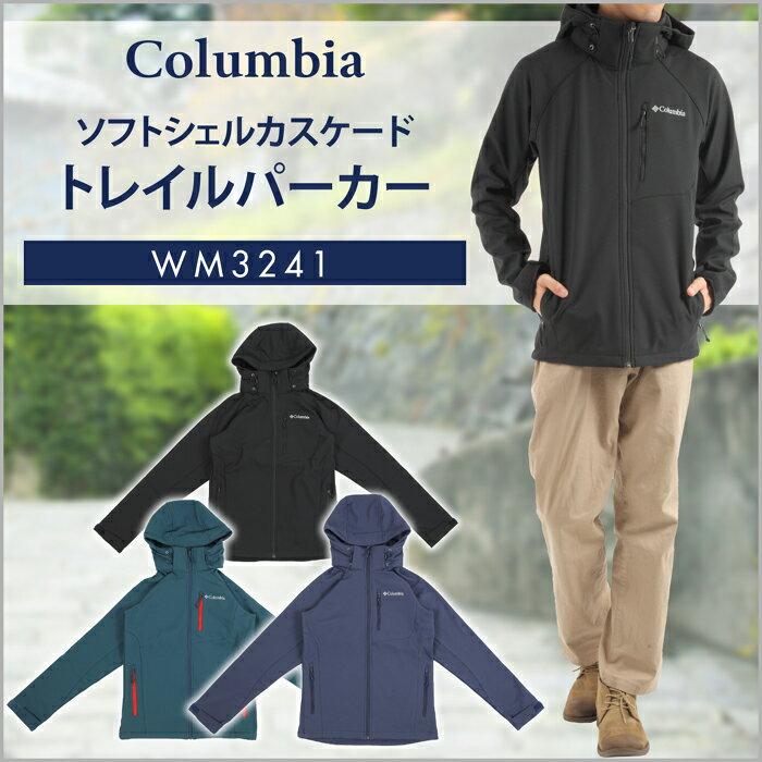 ColumbiaCascadeRidgeIISoftshell/コロンビアソフトシェルカスケードトレイルパーカー/メンズアウターウインドブレーカー/