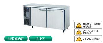 [Hoshizaki 商業表類型冰箱] [寬度 1500年 / 冷表、 純平和單相 100 V] RT 150MNF W1500 * D600 * H800 商業冰箱冰櫃 02P03Dec16