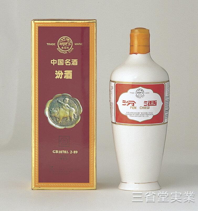 【送料無料(本州限定)・代引不可】汾酒 フンシュ...の商品画像