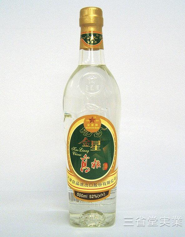 【送料無料(本州限定)・代引不可】金星牌 高粮酒 [瓶] 52度 500ml×12本 SK0068