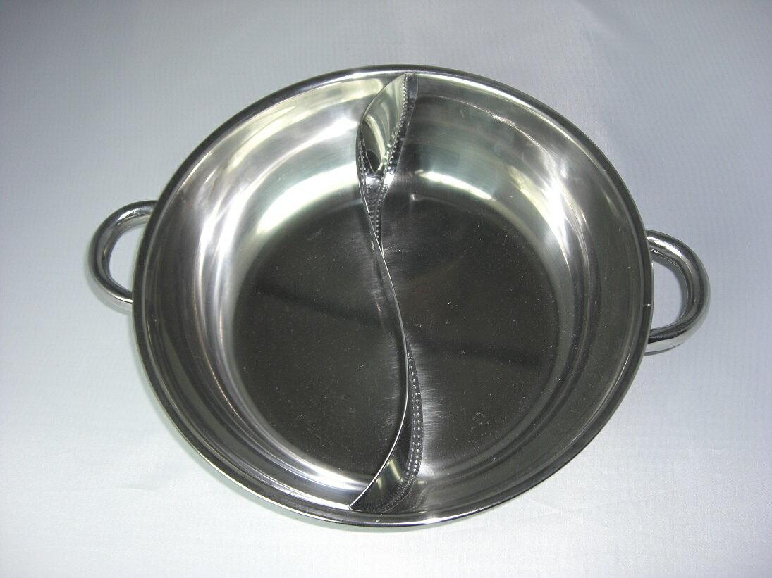 火鍋の画像 p1_34