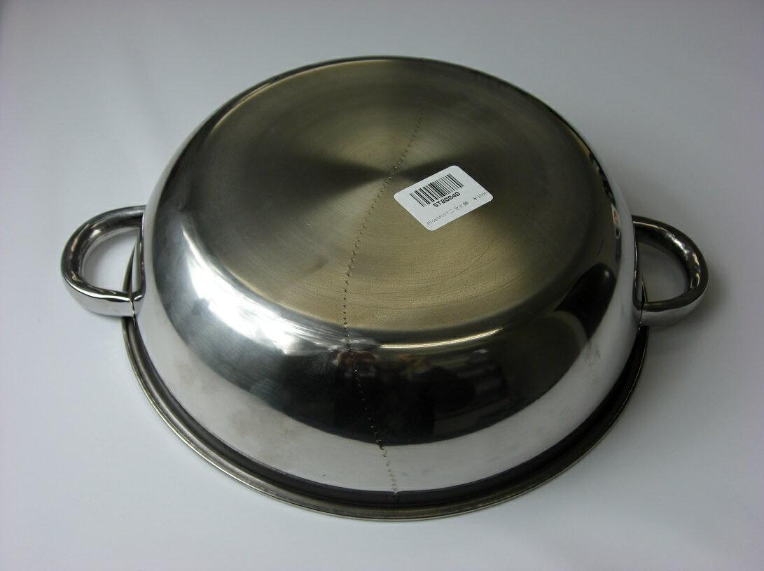 火鍋の画像 p1_35