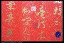 ショッピング壁紙 受注生産品【壁紙】10m草書壁紙(防水) クロス 装飾品 内装 本場 飾り 中華 木製 YS3055 L100000*H530(5.3平米)