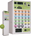 小型券売機 キッチンプリンタ 販売機 発券 340*250*550 VMT-120