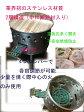 焼き小籠包釜(焼シャオロンパオ釜、生煎炉、生煎包炉、底径45cm鍋対応)YK069 02P27May16