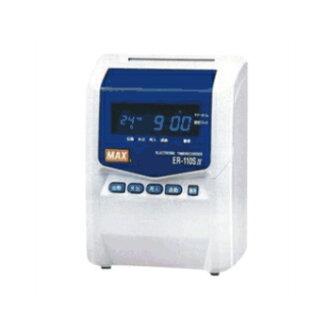 時間時鐘廚房用具烹調設備 ER 220SIV W150 * D100 * H200 (毫米)