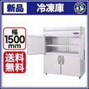 Hf-150z3-ml-201301-1