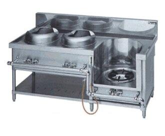 中華範圍(丸善)、itame 2,湯廚房機器烹調機器MRS-113DC W1650*D750*H720(mm)