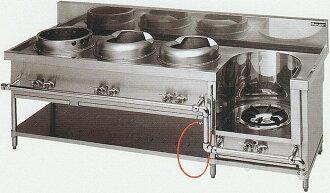 中華範圍(丸善)、餃子,itame 2,湯廚房機器烹調機器MRS-114C W2150*D750*H720(mm)