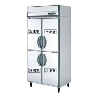 冷櫃立式冰箱分隔冰箱 D650mm 室內不銹鋼 (福島) 4 200 V 廚房用具烹調設備惜 094FMD6 W900 * D800 * H1950 (mm)