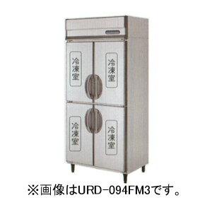冷櫃立式冰箱分隔冰箱 D650mm 室內不銹鋼 (福島) 總頁數達 4100 V 廚房用具烹調設備甕 094FM6 W900 * D650 * H1950 (mm)