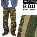HOUSTON ヒューストン メンズ BDUカーゴパンツ BDU CARGO PANTS ミリタリーパンツ 1015 送料無料