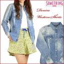SOMETHING (サムシング) デニムウエスタンシャツ/淡色ブルー V98157 【送料無料】 レディース プレゼント ギフト