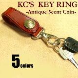 KC''S (ケイシイズ) キーリング (キーホルダー) -アンティーク5セントコイン- KSK001 【smtb-k】【ky】【楽ギフ包装】【10P06May15】