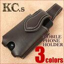 KC'S (ケイシイズ) レザー 携帯電話/スマートフォンケース KIE003プレゼント ギフト