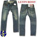 【特別セール!】LEVI'S(リーバイス)RD519 ミッドユーズド -LEVI'S RD LINE-